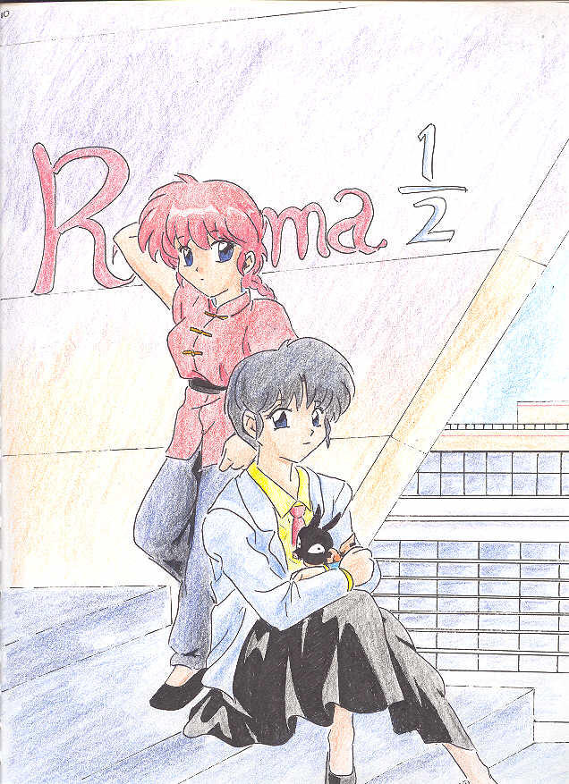 ranma and akane by utenafangirl
