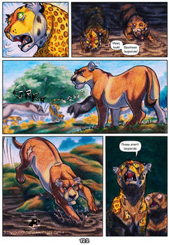 Africa -Page 122