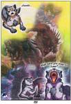 Chakra -B.O.T. Page 401