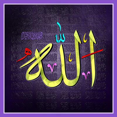 Allah by shahidbharti