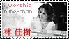 Stamp Yoshiki by DieNaerrin