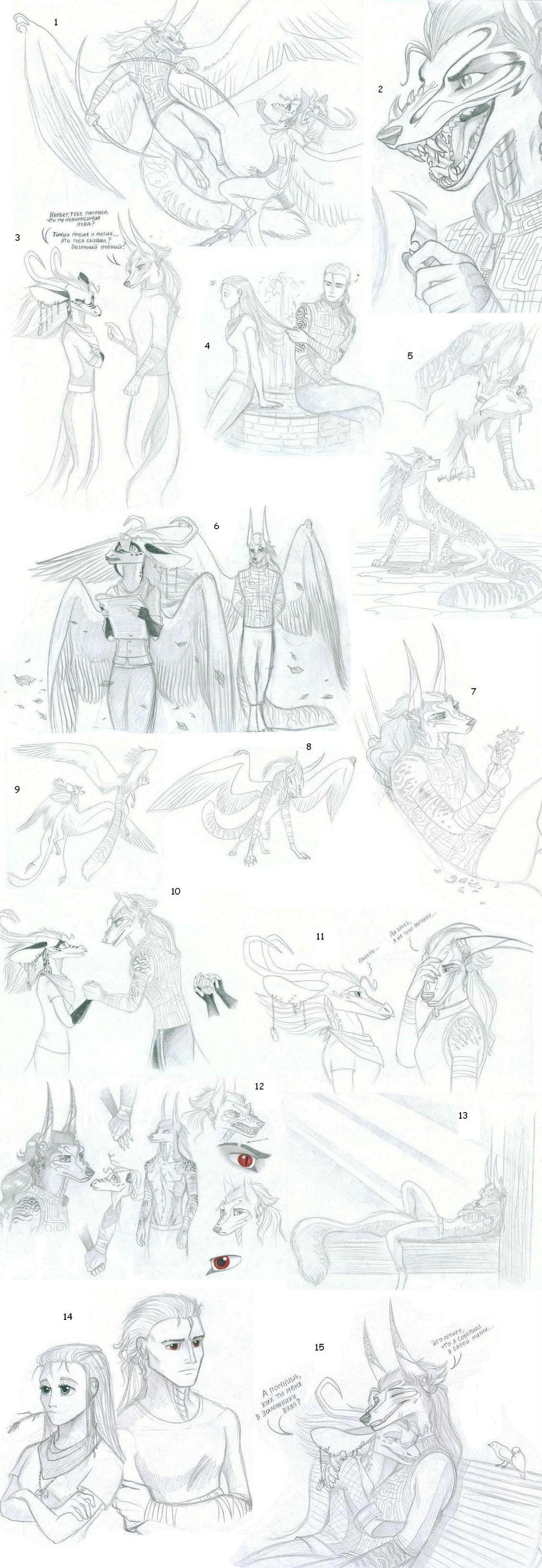 Sketches. Kerberus vs Echo by Deygira-Blood
