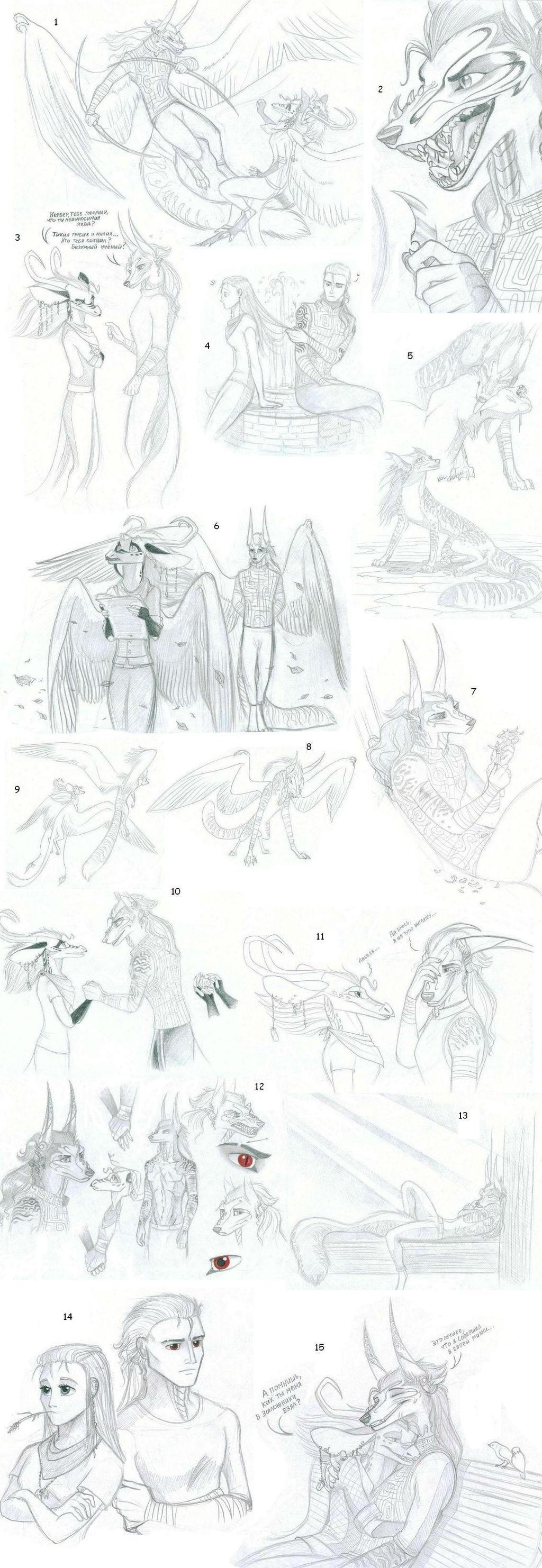 Sketches. Kerberus vs Echo by Deygira-Blood