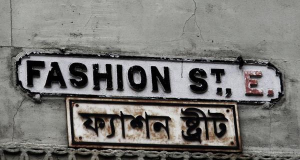 Fashion Street - Bengali by bantu23