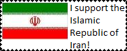 I support the Islamic Republic of Iran by kfirpanther3