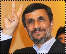 Ahmadinejad stamp by kfirpanther3