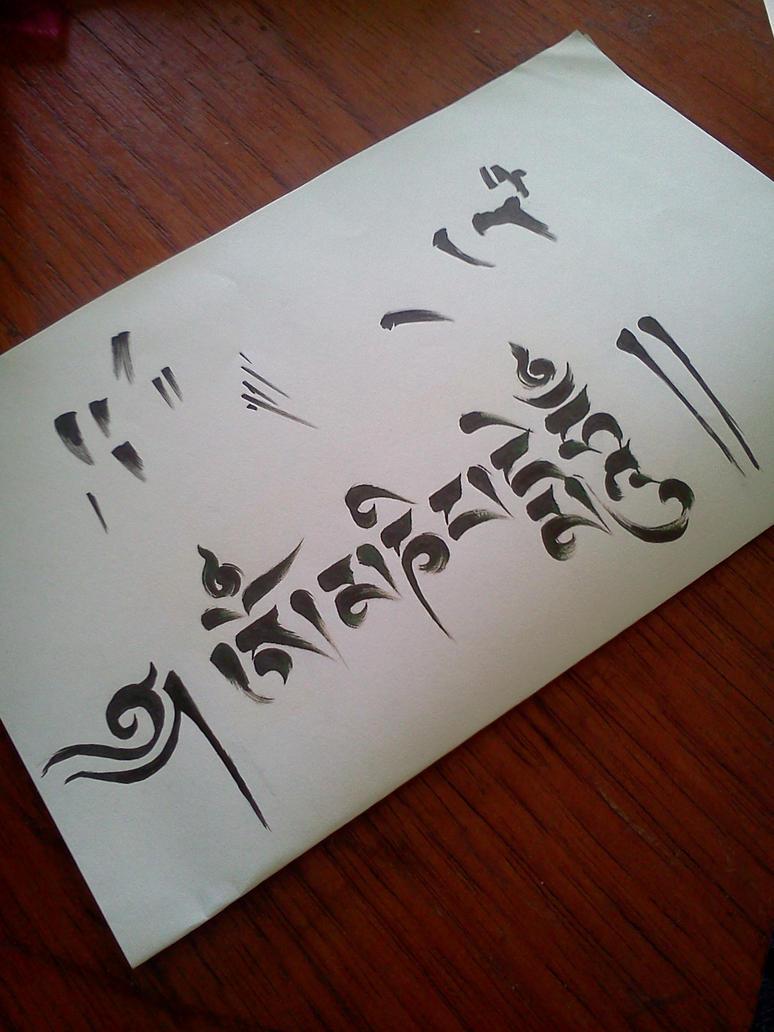 Om Mani Padme Hum by Hannaogi