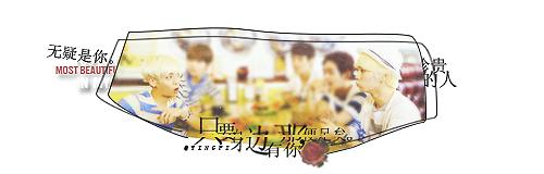 130801 It's Jongkey by Yinheart