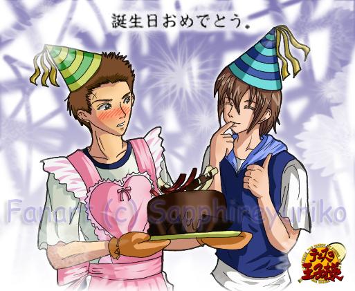 Happy Birthday Fuji Syuusuke by sapphireyuriko
