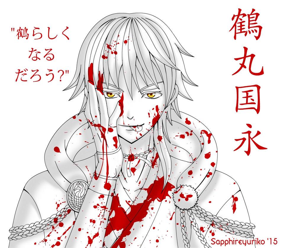 Blood Thirsty Tsurumaru Kuninaga by sapphireyuriko