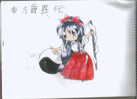 Touhou 1 cover