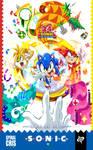 Sonic 24 Birthday Reach His World