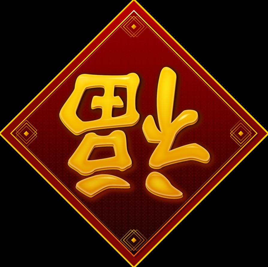 Fu by MultimediaPanda