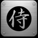 Samurize Brushed Tile