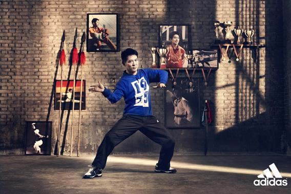 http://fc00.deviantart.net/fs71/f/2012/034/6/b/jet_li___adidas_02_by_jet_li_2012-d4ojmqq.jpg