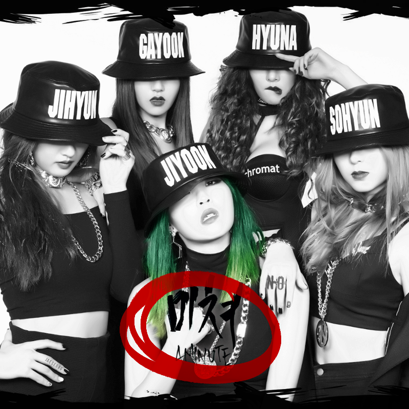 4minute Crazy by JaeSeongELF on DeviantArt