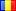 Mini Flag Romania by Waheela