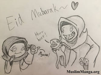 Eid Mubarak (Contest submission) by captain-pie