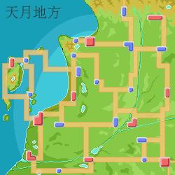 Tengetsu Region by lyrabardock
