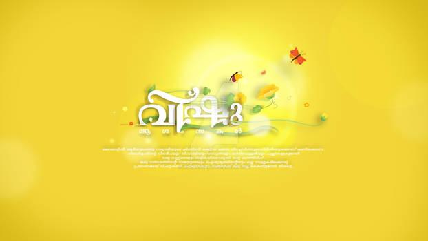 Vishu Festival Greetings