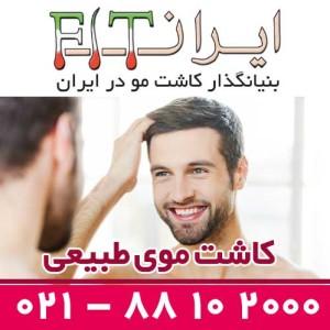 iranfit's Profile Picture