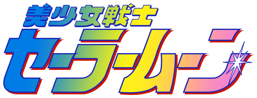 Sailormoon logo by Bleuette