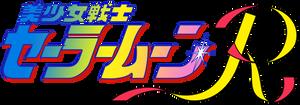 Sailormoon R logo by Bleuette