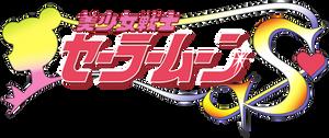 Sailormoon S logo by Bleuette