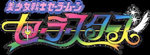 Sailormoon Sailorstars logo by Bleuette