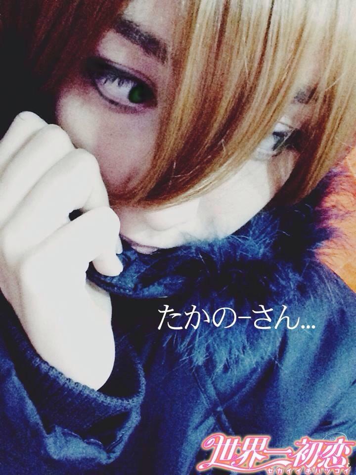 Filename by YuKiCKuran