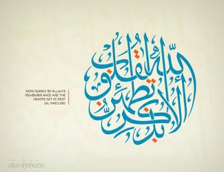 Remembrance of Allah by Ashitaka-moon