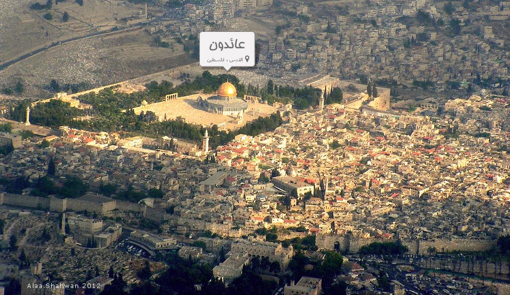 Jerusalem in Palastine by Ashitaka-moon
