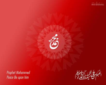 Prophet Mohammed 1280X1024