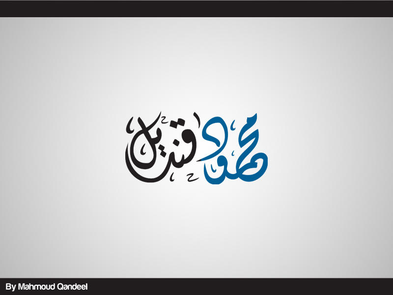 My Logo 1