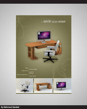 3D Poster