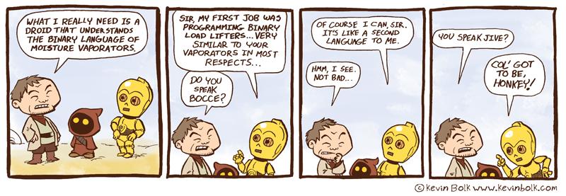 Star Wars Funnies: C-3PO by kevinbolk