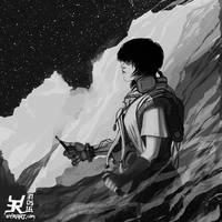 Exploration (Cyborg)