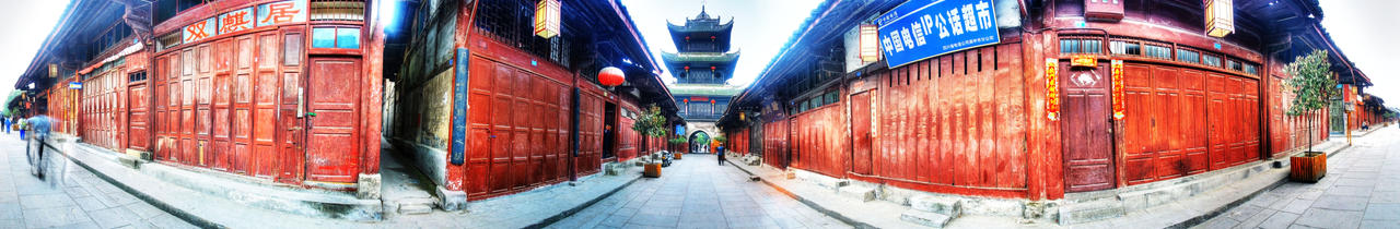 langzhong chat Tripcom offers 92+ cheap hotels in langzhong from usd 35 book the cheapest langzhong hotels and hostels with real guest reviews and ratings plus world class customer service.