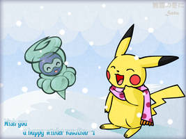 Happy Winter Vacation by peo9411
