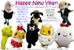 New Year's card of 2015 (Kumamon Ver.) by yellowmocha