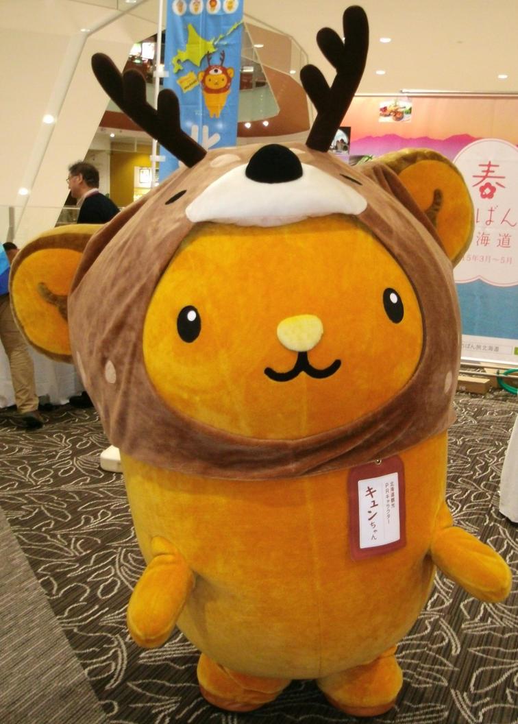 Kyun-chan 1 by yellowmocha