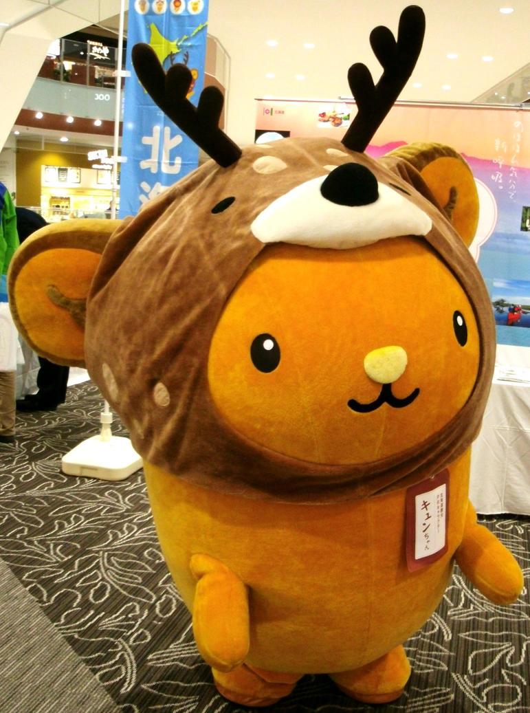 Kyun-chan 2 by yellowmocha
