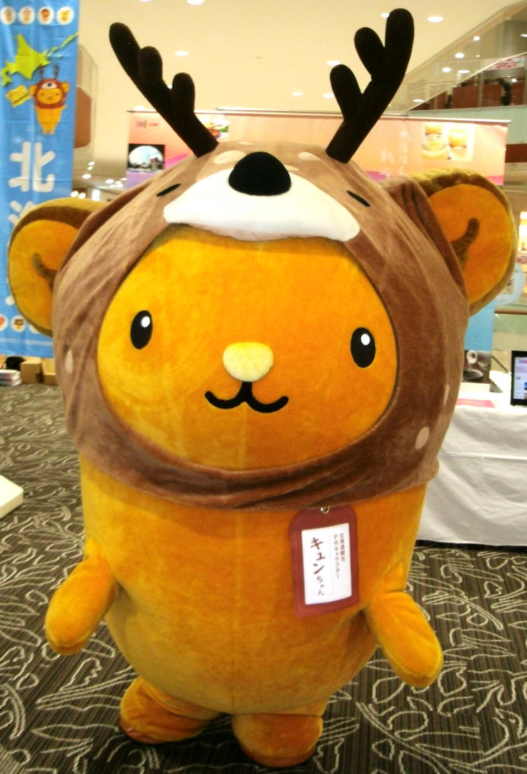 Kyun-chan 3 by yellowmocha