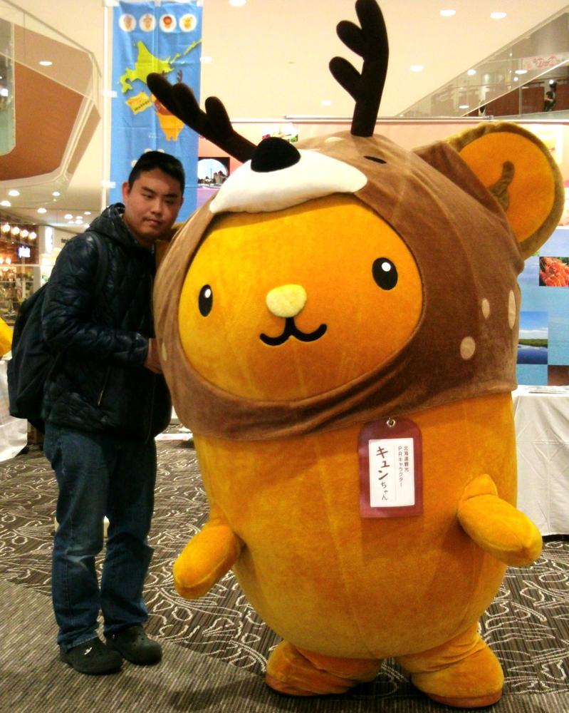 Kyun-chan and me by yellowmocha