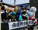 stage of Okehazama Battlefield Festival 5