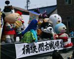 stage of Okehazama Battlefield Festival 6