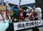 stage of Okehazama Battlefield Festival 7