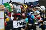stage of Okehazama Battlefield Festival 9