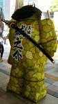Jounosuke 2 (back shot)