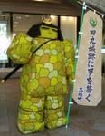 Jounosuke 4